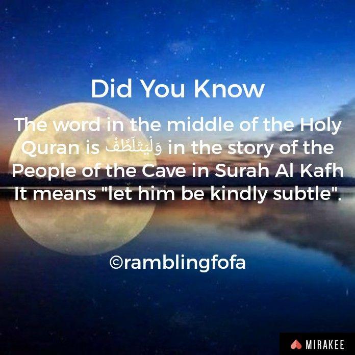 Be kind Quran